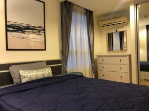 เช่าคอนโดรัชดา ห้วยขวาง : The Kris 7 (Soi ratchada 17) 2 bedrooms 1 bathroom  8 floor  Fully furnished