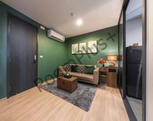 เช่าคอนโดพระราม 9 เพชรบุรีตัดใหม่ : คอนโดให้เช่า THE BASE Garden Rama 9 ห้องสวย เฟอร์ครบ พร้อมอยู่
