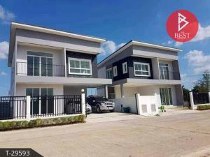 ขายบ้านนครปฐม พุทธมณฑล ศาลายา : ขายบ้านเดี่ยว 2 ชั้น หมู่บ้านอาลิซัน ศาลายา นครปฐม