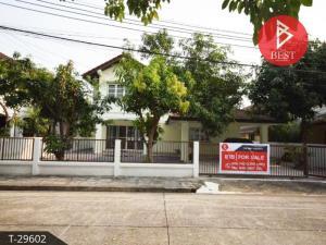 ขายบ้านบางซื่อ วงศ์สว่าง เตาปูน : ขายบ้านเดี่ยวพร้อมอยู่ ทำเลดี หมู่บ้านสัมมากร นิมิตใหม่ (Sammakon Nimitmai) กรุงเทพฯ