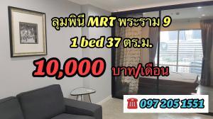 For RentCondoRama9, RCA, Petchaburi : Condo for Rent : Lumpini Place Phraram 9-Ratchada