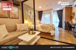 For RentCondoRangsit, Patumtani : Details [For rent] 1 bedroom, 1 bathroom, size 27.26 sq.m.