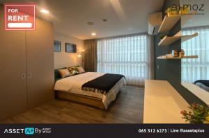 For RentCondoRatchadapisek, Huaikwang, Suttisan : [For rent] Condo Atmoz Ratchada-Huay Kwang 1 BEDROOM EXCLUSIVE 30.05 sq m, room in Building B, 3rd floor.