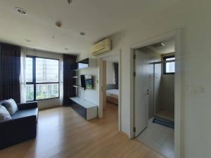เช่าคอนโดแจ้งวัฒนะ เมืองทอง : JSN009 ให้เช่าคอนโด The base **ห้องใหม่สวย สะดวกน่าอยู่ หลับสบาย หิ้วกระเป๋าเข้าอยู่ได้เลยครับ