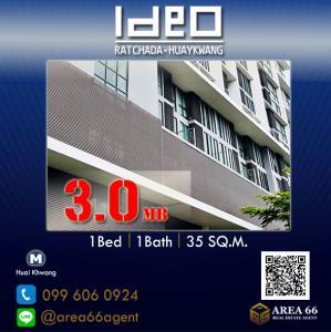 For SaleCondoRatchadapisek, Huaikwang, Suttisan : For Sale Ideo Ratchada - Huaykwang  Nearby MRT Huai Khwang
