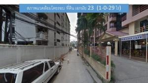 For SaleLandNakhon Pathom, Phutthamonthon, Salaya : Urgent sale, very cheap, land Ekkamai 23 429 sq m. Near BTS Ekkamai and expressway, suitable for building office, townhouse, warehouse