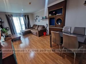 For SaleCondoRama9, Petchburi, RCA : SALE !! Condo Lumpini Place, MRT Rama 9, 2 Bed, Tower D, Floor 7, 71 sq.m., Sale 6.1MB