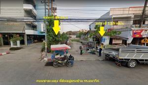 For SaleLandKhon Kaen : Land for sale 89 sq m in Mueang Khon Kaen, Chataphadung Road, near Khon Kaen Center Hospital, Sripatum University, Central Khon Kaen, very good location.