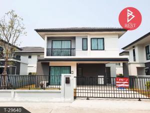For SaleHouseSamrong, Samut Prakan : House for sale Britania Bangna-Suvarnabhumi Village, Samut Prakan