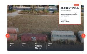 ขายที่ดินโคราช เขาใหญ่ ปากช่อง : ขายที่ดิน เขาใหญ่ กม.8 ติดถนนธนะรัชต์ 4ไร่ 3งาน 98 ตร.ว.
