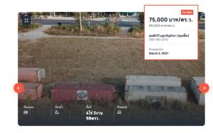 For SaleLandKorat KhaoYai Pak Chong : Land for sale in Khao Yai Km.8, next to Thanarat Road, 4 rai 3 ngan 98 sq m.