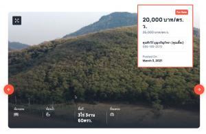 For SaleLandKorat KhaoYai Pak Chong : Land for sale in Khao Yai Km.9 700 m. From Thanarat Road 3 rai 3 ngan 60 sq.w.