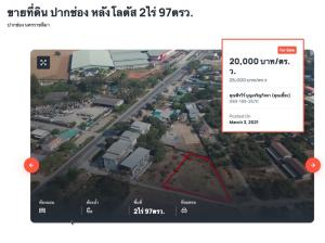For SaleLandKorat KhaoYai Pak Chong : Land for sale in Pak Chong behind Lotus, 2 rai 97 sq m.