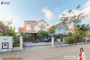 ขายบ้านพระราม 5 ราชพฤกษ์ บางกรวย : ขายบ้าน Perfect Place ใกล้ The Walk ราชพฤกษ์ ขนาด 67.5 ตารางวา ราคาพิเศษ