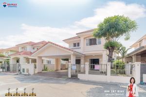 For SaleHouseRama5, Ratchapruek, Bangkruai : House for sale, Chuan Chuen Pinklao Near Ratchapruek Road, special price