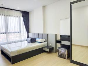 For RentCondoPinklao, Charansanitwong : For rent Supalai Loft Yaek Fai Chai Station - 1Bed, size 47 sq.m., Beautiful room, fully furnished.