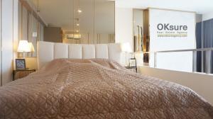 เช่าคอนโดสาทร นราธิวาส : ห้องแบบ 2 ชั้น ให้เช่า ไนท์ บริดจ์ ไพร์ม สาทร Duplex (clip)