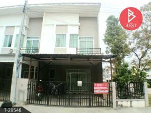 For SaleTownhouseRathburana, Suksawat : Sell townhome, village Gusto Suksawat 26 (Gusto Suksawat26) behind the edge of Bangkok.