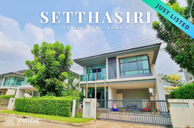 ขายบ้านพัฒนาการ ศรีนครินทร์ : ขายด่วนต่ำกว่าราคาตลาด!! บ้านเดี่ยว โครงการเศรษฐสิริ ศรีนครินทร์-พระราม 9 House for sale. SUPER SALE lower than market price!! Setthasiri Srinakarin - Rama 9