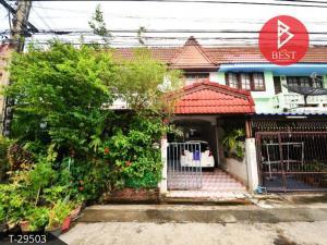 ขายทาวน์เฮ้าส์/ทาวน์โฮมมีนบุรี-ร่มเกล้า : ขายทาวน์เฮ้าส์ 2 ชั้น หมู่บ้านเจริญชัย4 รามคำแหง174 มีนบุรี กรุงเทพมหานคร