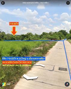 For SaleLandPattaya, Bangsaen, Chonburi : Land for sale after Home Pro Bypass, area 7 rai, near the up-down motorway
