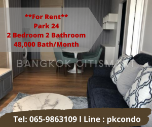 For RentCondoSukhumvit, Asoke, Thonglor : 🔥 For rent Park 24 🔥 2 bedrooms, 2 bathrooms, fully furnished, beautiful rooms, ready to move in Tel: 0659863109 Pukkie
