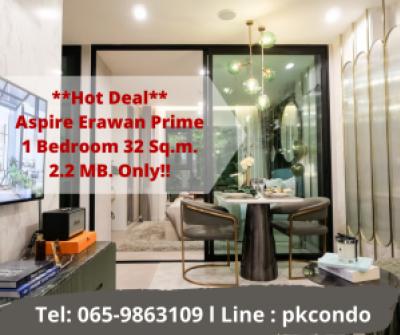 For SaleCondoSamrong, Samut Prakan : 💥Hot Deal💥 Aspire Erawan Prime 0 meters to BTS⚡ 1 bedroom 32 sqm. Starting at only 2.2 million baht 📞Tel: 065-9863109
