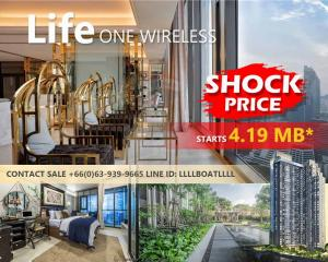 For SaleCondoWitthayu,Ploenchit  ,Langsuan : 🔥 Life One Wireless