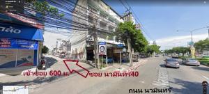 For SaleLandKaset Nawamin,Ladplakao : ขาย ที่ดิน(มีบ้าน) 287ตร.ว. หลังริม ติดคลอง ซอยนวมินทร์40 Ref. A01201201