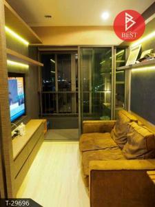 For SaleCondoBangna, Lasalle, Bearing : Condominium For Sale Ideo Mobi Sukhumvit - Eastgate Bangna Bangkok