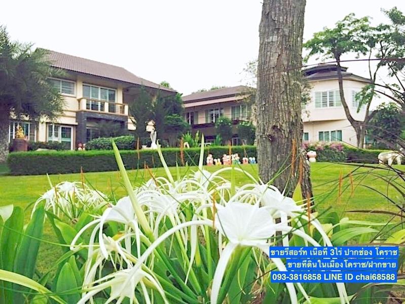 For SaleBusinesses for saleKorat KhaoYai Pak Chong : Resort for sale, Nong Nam Daeng, Pak Chong, Korat, area 3 rai, near the motorway, Bang Pa-in - Nakhon Ratchasima.