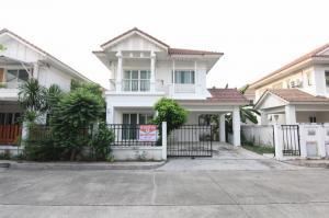 For SaleHouseRama5, Ratchapruek, Bangkruai : House for sale Perfect Place on Ratchapruek Road.