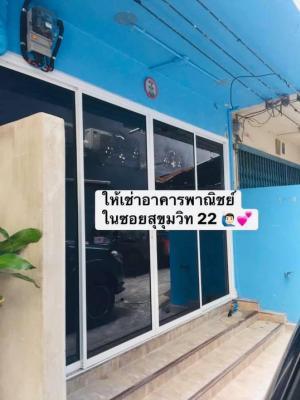 For RentRetailSukhumvit, Asoke, Thonglor : For rent, building / commercial building, spa, massage shop, clinic, near BTS Asoke & Phrom Phong, Sukhumvit 22.