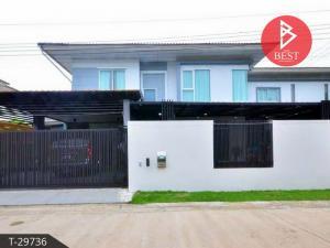 For SaleHome OfficeSamrong, Samut Prakan : Urgent sale, single house, home office, The Trust Praksa - Srinakarin, Samut Prakan