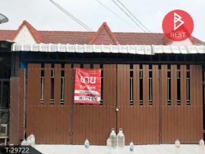 For SaleTownhouseSaraburi : Townhouse for sale Phannipa Village Saraburi, ready to move in, special price, close to Teen Non Road, Huai Pa Wai Intersection, Saraburi