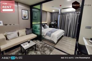 เช่าคอนโดวิภาวดี ดอนเมือง หลักสี่ : [ให้เช่า] Modiz Station ขนาด 23.26 ตรม. ชั้น 6 แบบ 1 ห้องนอน 1 ห้องน้ำ ตกแต่งพร้อมอยู่