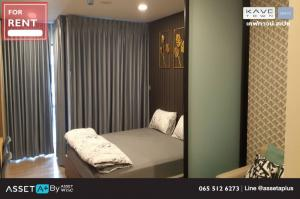 For RentCondoRangsit, Patumtani : [For rent] Condo Kave Town Space, condo near Bangkok University, Rangsit, size 27.26 sq m, Building C, 3rd floor