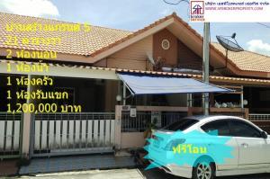 For SaleTownhouseAyutthaya : Grand building house 5