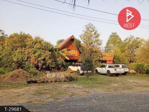 For SaleLandMaha Sarakham : Land for sale with buildings, restaurants, 1 rai 2 ngan 29 square meters.