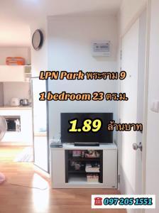 For SaleCondoRama9, RCA, Petchaburi : Condo for sale : Lumpini Park Phraram 9-Ratchada Fully-furnished