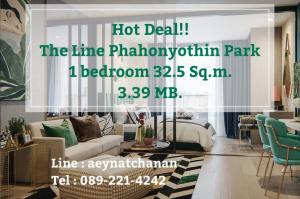 For SaleCondoLadprao, Central Ladprao : Hot Deal !! 🔥 The Line Phahonyothin Park 🔥 1 Bedroom 32.5 sq.m. 🔥 Price 3.39 million baht !! Only 300 m. From Lad Phrao BTS intersection 💥💥 Contact: 089-221-4242 💥💥