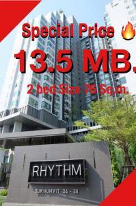 For SaleCondoSukhumvit, Asoke, Thonglor : 🔥Sprcial Price !! 🔥📌 Rhythm Sukhumvit 36 - 38 Price 13.5 MB. 2 Bed 76 Sq.m. High Floor 🔥