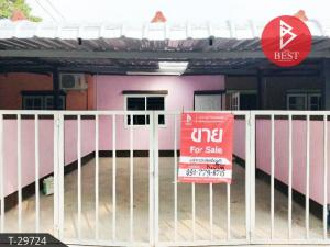 For SaleTownhouseSaraburi : Cheap townhouses for sale Phannipa Village, Saraburi, Phra Phutthabat District Saraburi