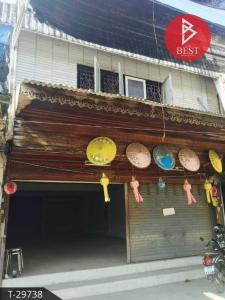 For SaleShophouseChiang Mai, Chiang Rai : 2 storey commercial building for sale in prime location on Bo Sang Road Near Bo Sang intersection, suitable for trading
