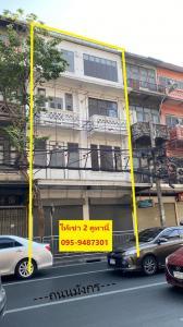For RentShophousePha Nakorn, Yaowarat : ให้เช่า ตึกแถว ติดถนนมังกร-เจริญกรุง – เยาวราช ใกล้ MRT สถานีวัดมังกร Ref. A01200802