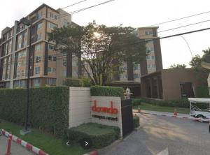 For SaleCondoRangsit, Patumtani : Urgent sale !! D Condo Campus Resort Phase 1, D Bld., Floor 4 Room 29.93 sq m. Clear and open view.