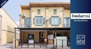 For SaleTownhouseRattanathibet, Sanambinna : For Sale - Townhouse Golden Town Rattanathibet - Sai Ma (Corner) Full function 4 bedrooms, 3 bathrooms and free 4 air conditioners near BTS