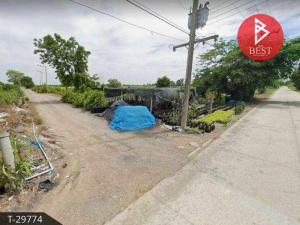 For SaleLandNakhon Nayok : Land for sale, 1 ngan, 82.0 square wah, Ongkharak - Bang Nam Priao, Nakhon Nayok.
