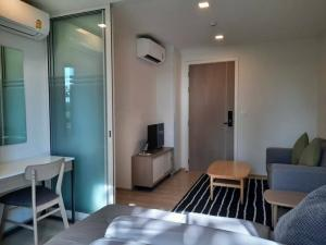 For SaleCondoOnnut, Udomsuk : Urgent, the cheapest price, Chamber On Nut, 1 bedroom, price 3.3 million baht, new room, contact 0869017364.