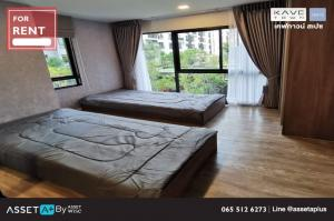 For RentCondoRangsit, Patumtani : Details [For Rent] Condo Kave Town Space Condo near Bangkok University, Rangsit, Bedroom Extra 29.22 sq m. 1 bedroom, 1 bathroom in Building A, 3rd floor, pool view.